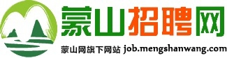 蒙山招聘网|求职招聘,提升学历