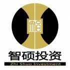 广西智硕投资管理有限公司